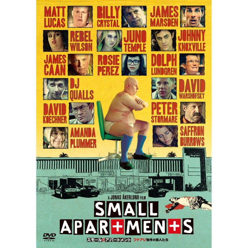 smallapartments