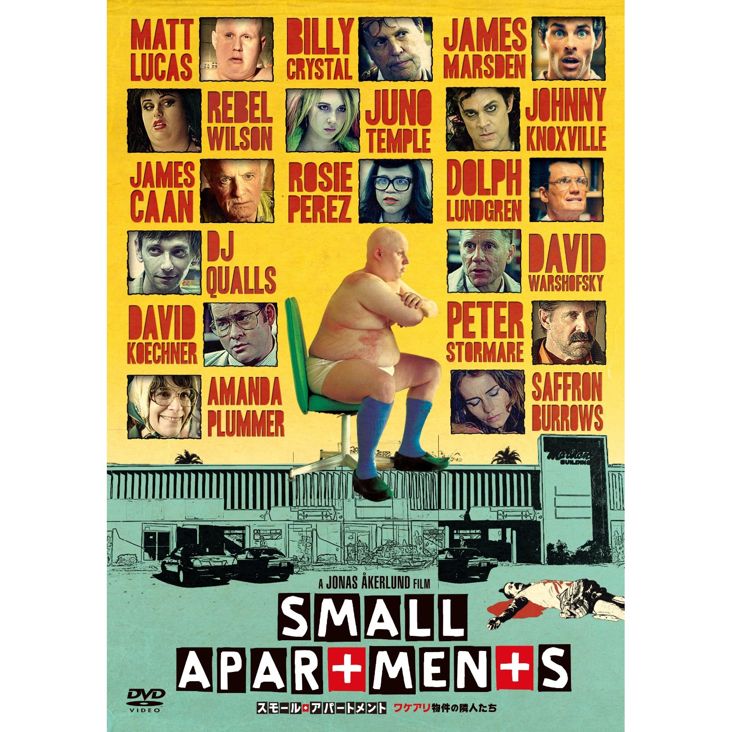 When Books Become Movies: Small Apartments
